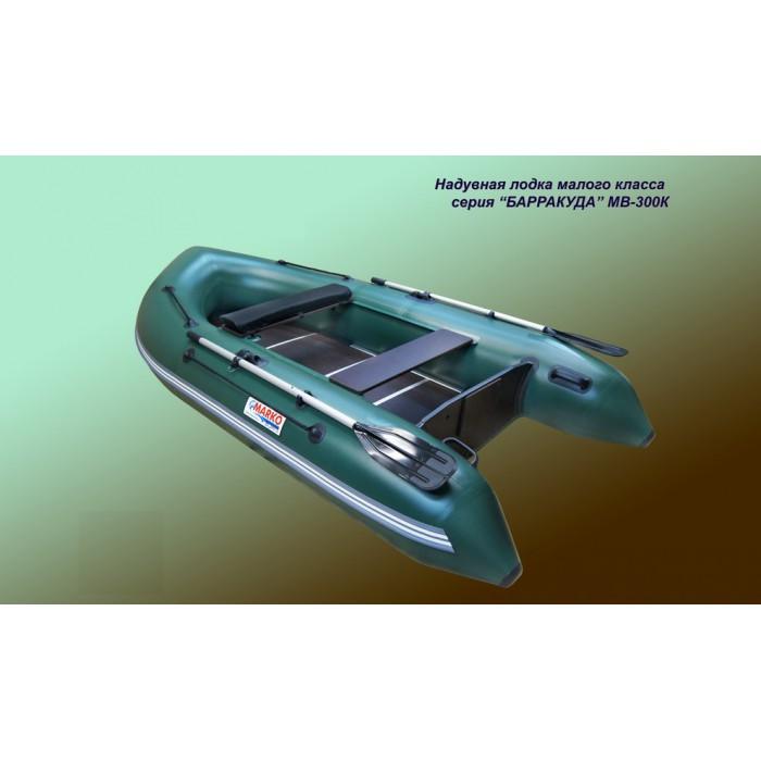 Лодка ПВХ Barrakuda 300K: отзывы, характеристики, фото