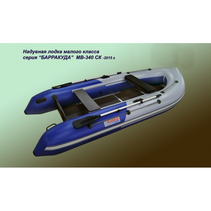 Лодка ПВХ Barrakuda 340CK: отзывы, характеристики, фото