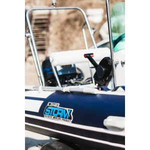 Лодка РИБ Stormline Extra 400: отзывы, характеристики, фото 10
